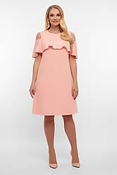 Нарядное легкое платье трапеция больших размеров с воланом персиковое
