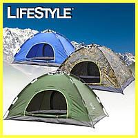 Палатка автомат 6-ти местная, туристическая для отдыха и походов Smart Camp