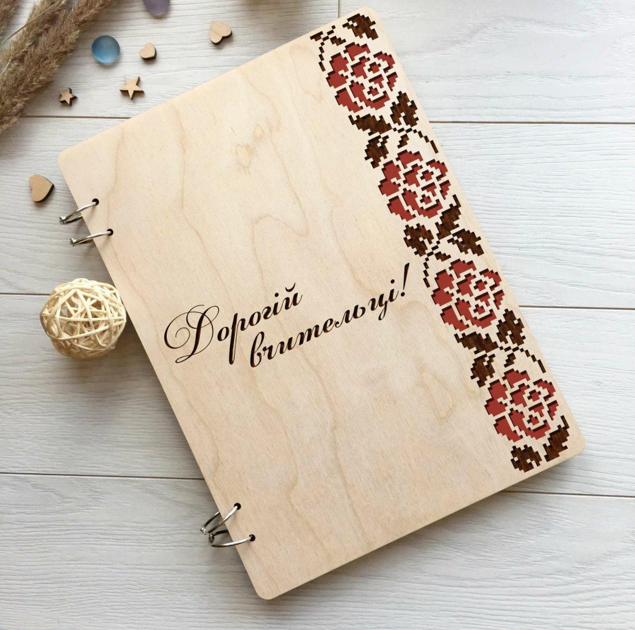 Деревянный блокнот с цветочным орнаментом на подарок учителю