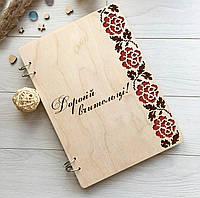 Деревянный блокнот с цветочным орнаментом на подарок учителю, фото 1