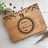 Свадебный деревянный альбом для фото и пожеланий с гравировкой, фото 1