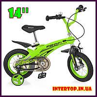 Детский двухколесный велосипед 14 дюймов на магниевой раме Profi Projective LMG14124 зеленый.Для детей 3-5 лет