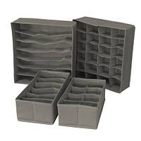 Набор органайзеров для белья Stenson R29651 4 шт, серый, фото 1