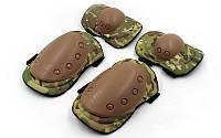 Захист тактична наколінники, налокітники Zelart, ABS, поліестер 600D, р-р XL, камуфляж (BC-4039)