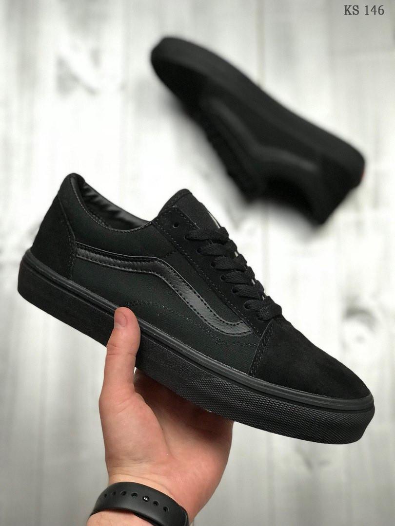 Чоловічі кеди - кросівки Vans Old School чорні / чоловічі кеді Ванс (Топ репліка ААА+)