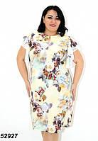 Красивое летнее женское платье с гипюром 50,52,54,56р
