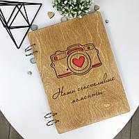 Фотоальбом в деревянной обложке «Наши счастливые моменты», фото 1
