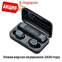 Беспроводные наушники блютуз гарнитура Bluetooth наушники 5.0 Wi-pods F9 new Сенсорные ОРИГИНАЛ кейс 1200 мАч