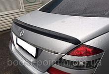 Lip Spoiler ABS (лип спойлер багажника - сабля) Mercedes-benz S-class (w221) (мерседес-бенц с 221 2005-2013)