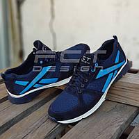 Кроссовки Стрит R 72 темно-синие летние облегченные на сетке