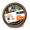 "Шланг садовий Bradas CARAT 1/2"" 50м"