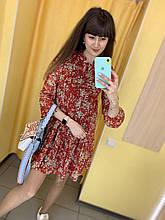 Сукня Жін. 42(р) червоний 9715 Туреччина Весна-C