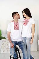 Парні вишиті футболки, футболки парні для жінки так чоловіка