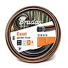 """Шланг садовый Bradas CARAT 5/8"""" 50м"""