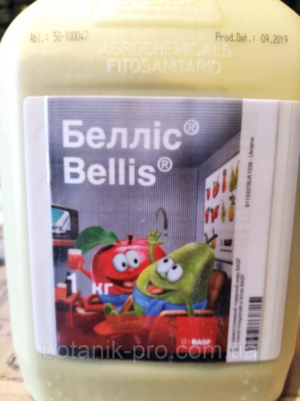 Фунгицид Беллис,BASF,1кг.