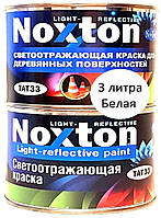 Светоотражающая краска Нокстон для дерева Белая - 3 л