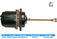 Энергоаккумулятор Тип 30/30 (мембр./порш.) 9254321050, 9253221500, ARC-EXP.322251