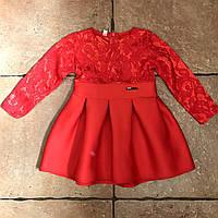 Червона сукня з спідницею з неопреону