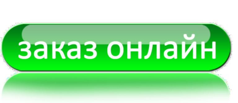 Порезка-Распил прием заказов онлайн. ДСП, Мебельные детали. Оформление заказов онлайн