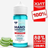 Антисептик для рук  80% - 120 мл.  Санитайзер от  En`vie Lab SANITIZER MAX