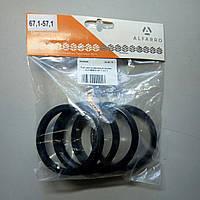 К-кт центровочных колец ALFARRO 67.1-57.1, фото 1
