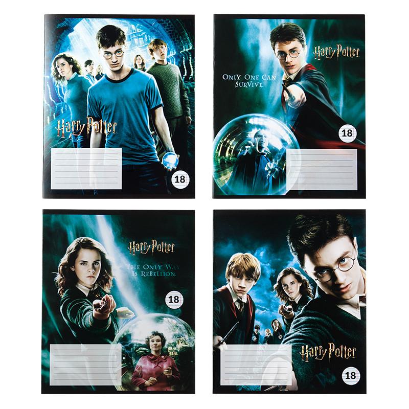 Тетрадь школьная Kite Harry Potter 18 листов в линию (HP20-237-1)