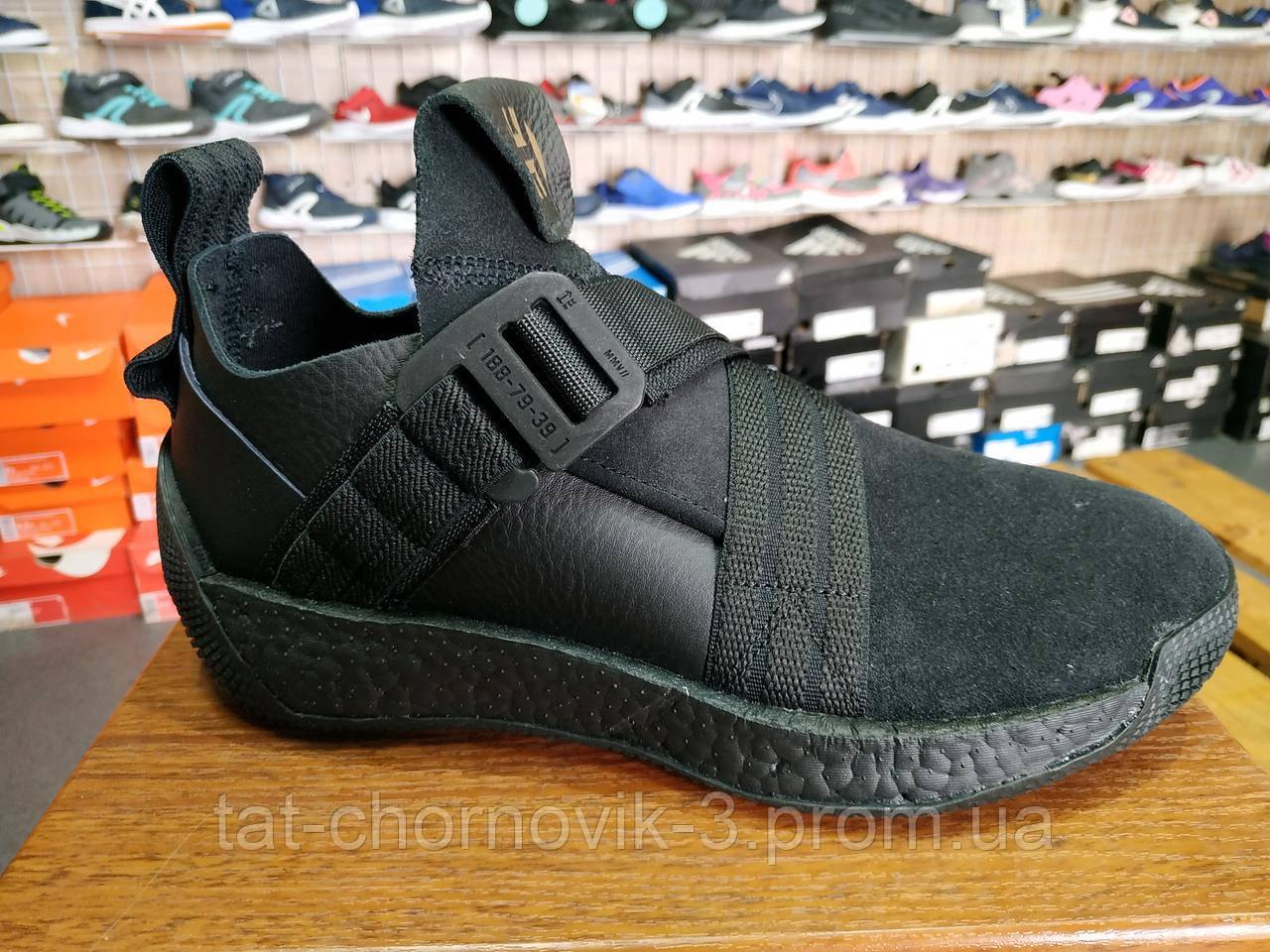 Кроссовки Adidas Harden LS 2 Buckle art. F33831