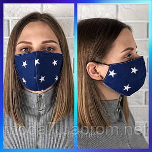 Защитная маска многоразовая 100% котон двухсторонняя