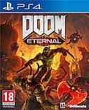 Гра DOOM ETERNAL Колекційне видання (PlayStation), фото 2