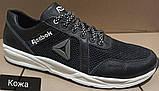 Баталы! Reebok летние черные с белым мужские кроссовки большого размера сетка! Супер Новинка!, фото 9