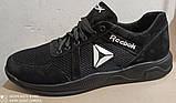 Баталы! Reebok летние черные с белым мужские кроссовки большого размера сетка! Супер Новинка!, фото 5