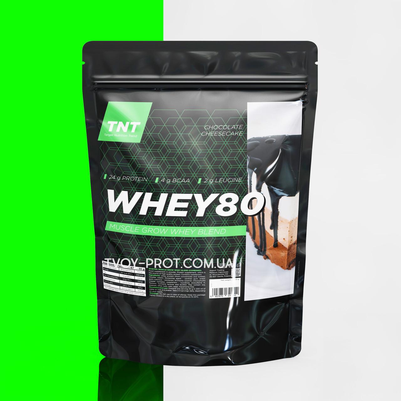 Сывороточный протеин 80% TNT Target-Nutrition-Trend 2 kg. Poland (Шоколадный чизкейк)