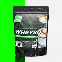 WHEY 80 Протеин TNT Target-Nutrition-Trend 2 kg. Poland (Кофейный крем)