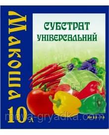 """Субстрат Універсальна 10л """" Макоша"""""""