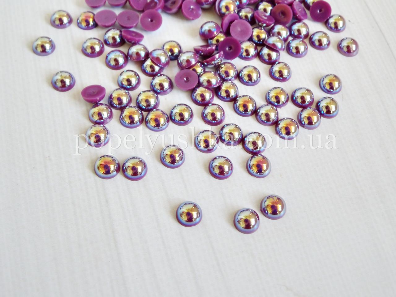 Половинки намистин 8 мм фіолетові хамелеони