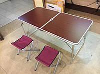 Раскладной удобный стол для пикника 60*90  + 2 стула