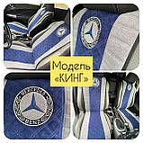 Накидки на передние сидения автомобильные чехлы универсальные с вышивкой, фото 7