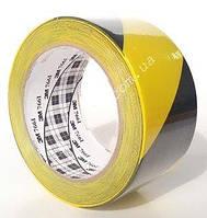 Разметочная клейкая лента 50 мм (для разметки социальной дистанции)