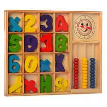 Деревянная игрушка Набор первоклассника MD 1245 (MD 1245B)
