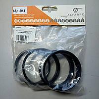 К-кт центровочных колец ALFARRO 65.1-60.1, фото 1