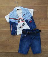 Летний костюм тройка на мальчика турецкий,интернет магазин,детская одежда Турция,коттон,джинс
