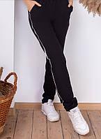 Женские спортивные штаны с карманами и лампасами чёрные S (42) M (44) L (46)
