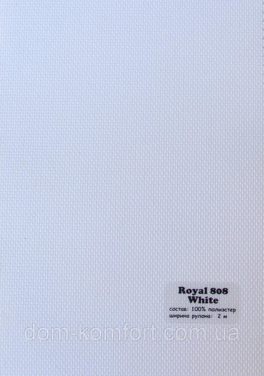 Рулонные шторы Ткань Роял (Royal) Белый 808