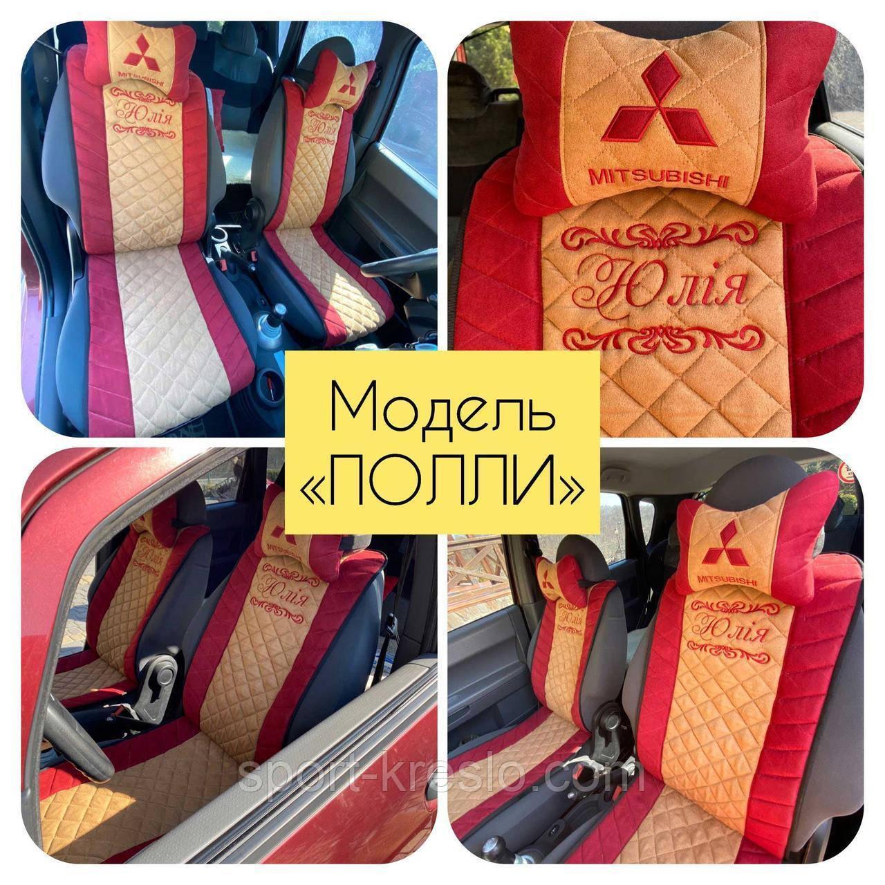 Автомобильные накидки на передние сидения авто универсальные с вышивкой