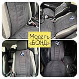 Автомобильные накидки на передние сидения авто универсальные с вышивкой, фото 2