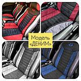 Автомобильные накидки на передние сидения авто универсальные с вышивкой, фото 3
