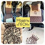Автомобильные накидки на передние сидения авто универсальные с вышивкой, фото 4