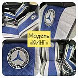 Автомобильные накидки на передние сидения авто универсальные с вышивкой, фото 8