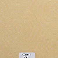 Рулонные шторы Ткань Каспер 4721 Персик