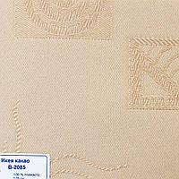 Рулонные шторы Ткань Икеа 2085 Какао
